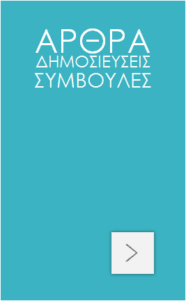 αρχικη σελιδα
